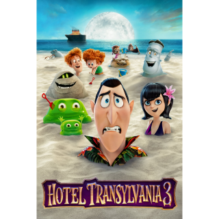 Hotel Transylvania 3: Summer Vacation HD Digital Movie Code!