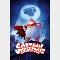 Captain Underpants: The First Epic Movie  FULL HD DIGITAL MOVIE CODE!!