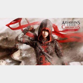 Assassin's Creed® Chronicles China uplay key