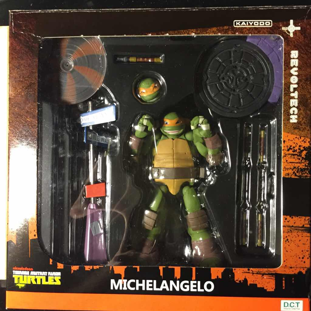 Revoltech Teenage Mutant Ninja Turtles Michelangelo