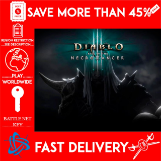 Diablo III Rise of the Necromancer (BATTLE.NET KEY) (Global) DLC 🗝️🗝️🗝️