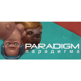 Paradigm [Instant Delivery]