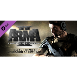 Arma II: Private Military Company DLC steam key global