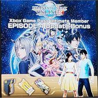 Phantasy Star Online 2 Xbox Game Pass Ultimate Member Episode 4 Update Bonus