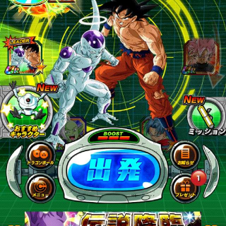 DBZ DOKKAN BATTLE ACCOUNT