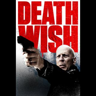DEATH WISH (2018 BRUCE WILLIS) (HD DIGITAL CODE) VUDU, GOOGLE PLAY