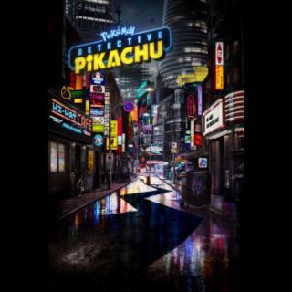POKEMON DETECTIVE PIKACHU MOVIE (HD DIGITAL CODE) MOVIESANYWHERE, VUDU INSTANT DELIVERY