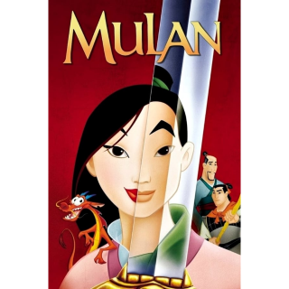 Mulan 1 HD MA Code