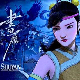 Shuyan Saga (PC Windows Mac Steam Key Global Digital) Instant Delivery