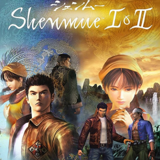 Shenmue 1 and 2 (PC Windows Steam Key US and Canada Digital) Instant Delivery