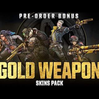 Borderlands 3 PC EU (Epic store) DLC includes