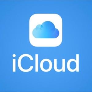 200 GB of iCloud Storage (1 Month)