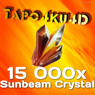 Sunbeam Crystal | 15 000x