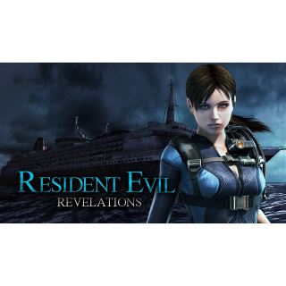 Resident Evil Revelations | Steam Key | Instant Delivery!