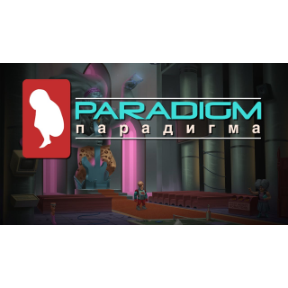 Paradigm  | Steam Key | Instant Delivery!