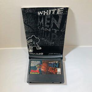White men can't jump Atari Jaguar