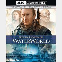 Waterworld [4K UHD] MoviesAnywhere