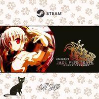 🔑eXceed 3rd - Jade Penetrate Black Package [SteamKey\RegionFree\InstantDelivery]