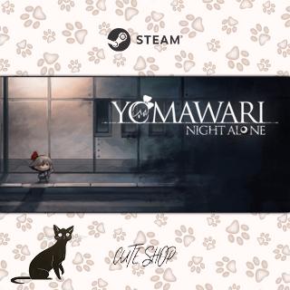 🔑Yomawari: Night Alone [SteamKey\RegionFree\InstantDelivery]