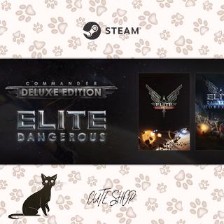 🔑ELITE DANGEROUS: COMMANDER DELUXE EDITION [SteamKey\RegionFree\InstantDelivery]