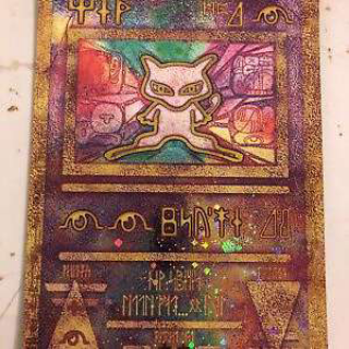 Ancient Mew Pokemon Promo Card