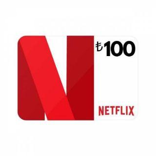 Netflix 100 Turkish Lira (Auto Delivery)