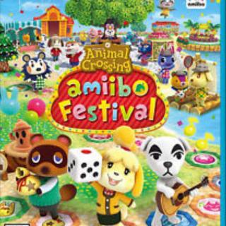 WiiU Animal Crossing Amiibo Festival