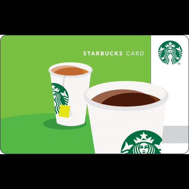 $20.00 Starbucks Gift Card