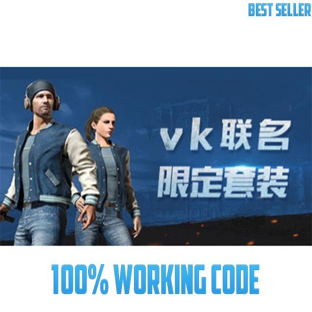 PUBG | VK SET KEY AUTO - PlayerUnknown's Battlegrounds