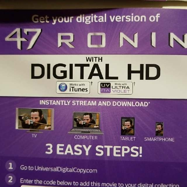 47 Ronin - Digital Movies - Gameflip