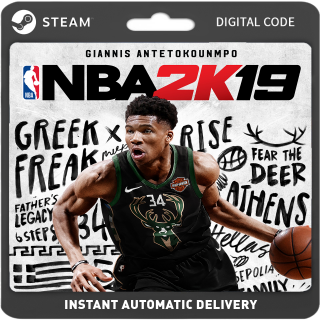 NBA 2K19 Steam Key EUROPE Instant Delivery