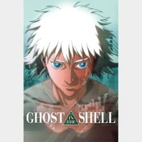 Ghost In The Shell 4K (Animated -- Vudu or Fandango Now)