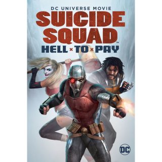 Suicide Squad: Hell to Pay VUDU HD or iTunes via MA