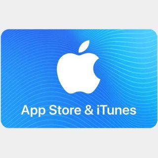 $50.00 iTunes USA INSTANT