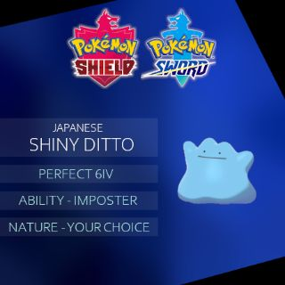 Ditto | 6IV SHINY JPN