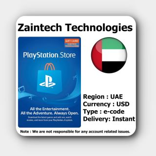 $30 PlayStation UAE - (Delivery in 24 Hours)