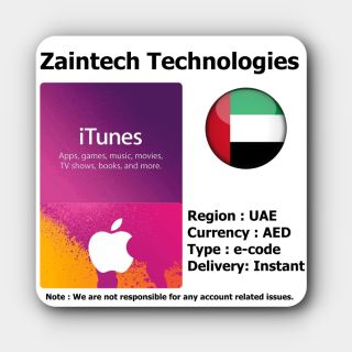 AED 100 iTunes UAE - (Delivery in 24 Hours)