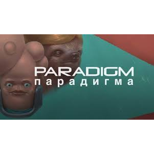 Paradigm Steam Key Global (Instant Delivery)