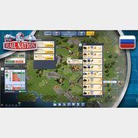 Rail Nation: Starter Pack