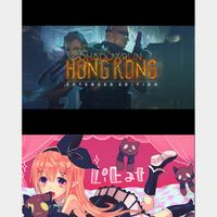 LIEAT + Shadowrun Hong Kong Extended Edition Steam CD Keys