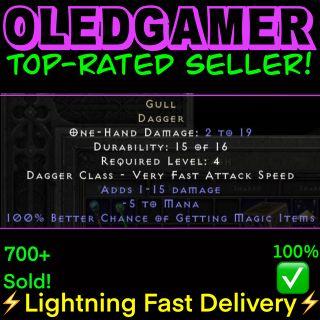 Uniques   Gull Dagger 100MF%