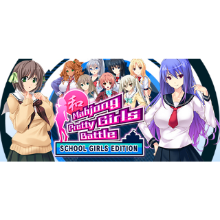 Mahjong Pretty Girls Battle : School Girls Edition (Steam/Global Instant Delivery)