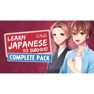 Learn Japanese to Survive - Complete Pack ✔️