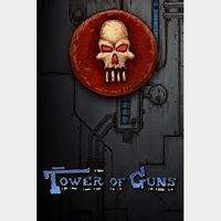 ✔️Tower of Guns