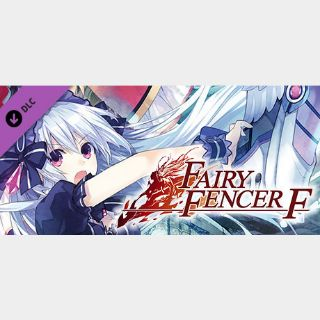 ✔️Fairy Fencer F: Surpass Your Limits Set