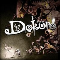 Dokuro Steam Key [Instant Delivery]
