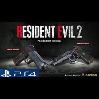 Resident Evil 2 Samurai Edge Chris & Jill, PS4 Preorder DLC