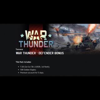 War Thunder gift