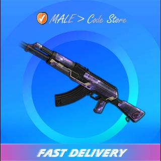 XingHun AKM | Automatic Delivery