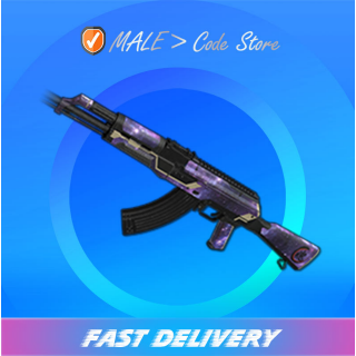 XingHun AKM | Automatic Delivery